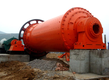 What Is Ball Mill Plant  Me Mining Machinery