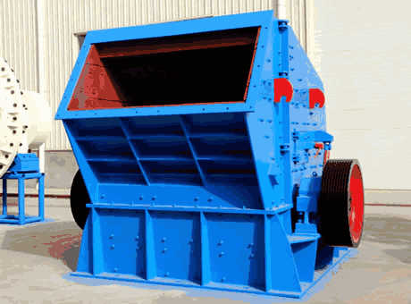 High Capacity Vertical Composite Crusher For Lignite Industry