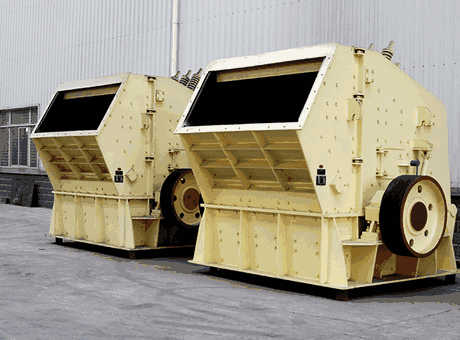 Large Capacity Coal Crusher