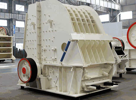 High Capacity Coal Crusher