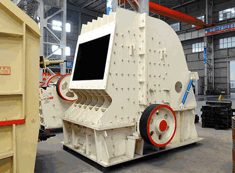 Impact Crusher  Eastman Rock Crusher