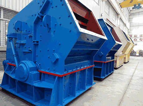 Impact Crusher Product Introduction