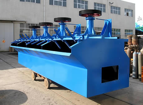 Lead Ore Large Concentrating Flotation Machine