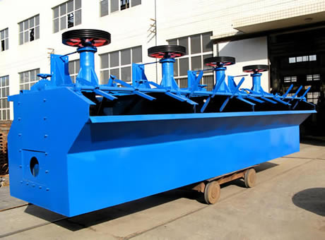 Flotation Machines  Mineral Processing Machine