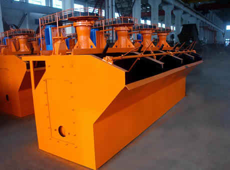 Top Flotation Cell Machine Equipment