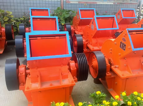Hammer Stone Crushers For Sale