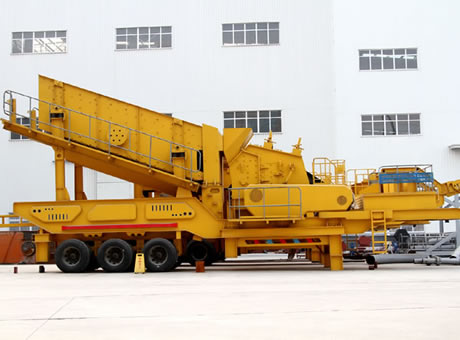 Mobile Crusher Mobile Crushing Plant  All Industrial