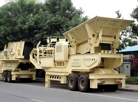 Used Portable Concrete Crusher Used Portable Concrete
