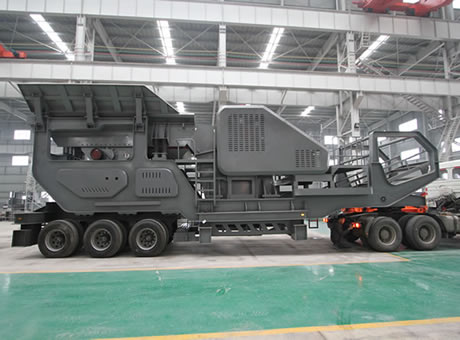 Portable Crushing Plant Photo Gallery