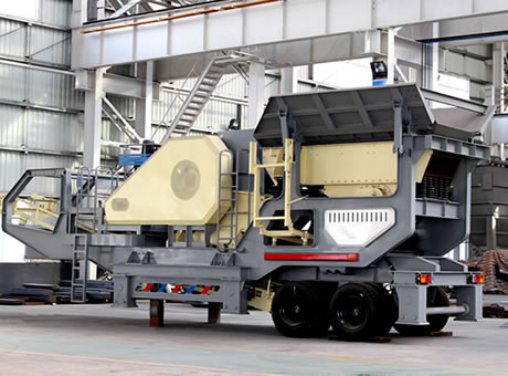 Pictures Of Portable Crushing Plants