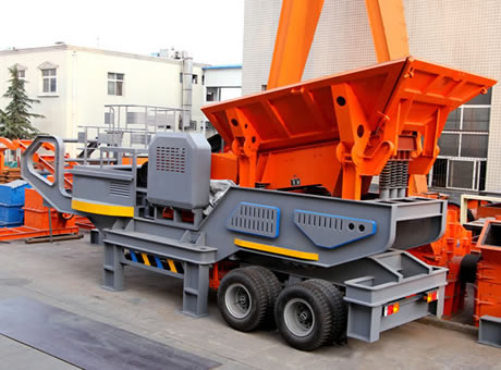 Second Hand Sbm Nw Portable Crusher Plants Pictures