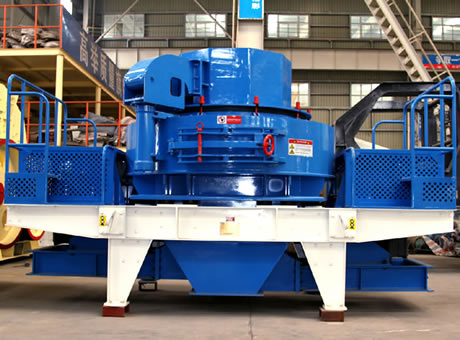 Vsi Sand Making Machine  Working Principle