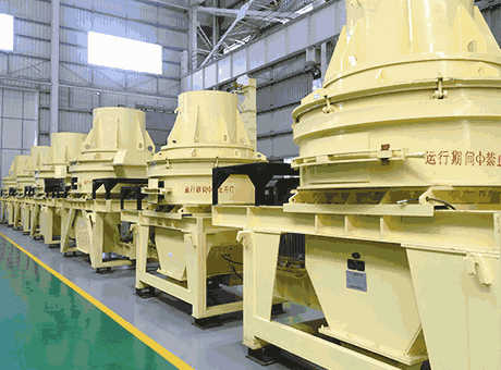 Ball Mill And Classifier Silica Sand