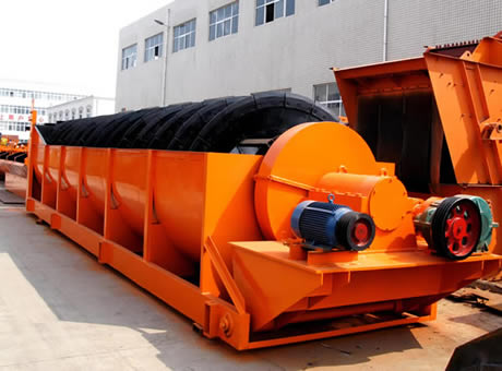 Chrome Smelting Plant Supplier