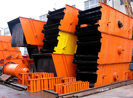 Capacity Of A Vibrating Screen In Iran  Machine Heavy
